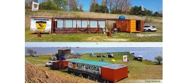 Наша кайт-школа в Сергеевке